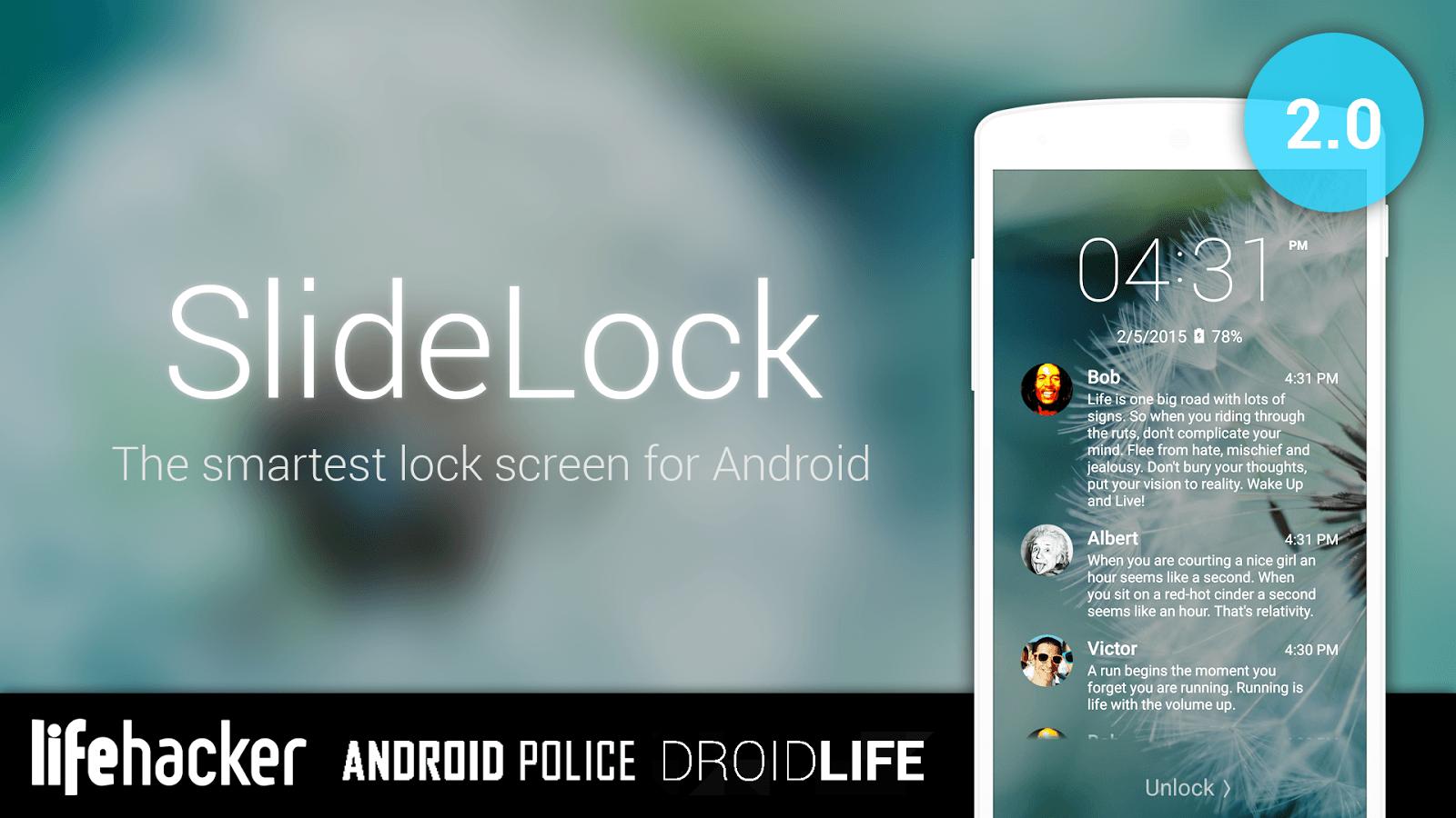 Альтернативная блокировка экрана на Android