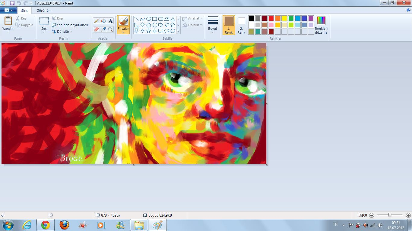 Как обрезать фото в Paint – пошаговая инструкция