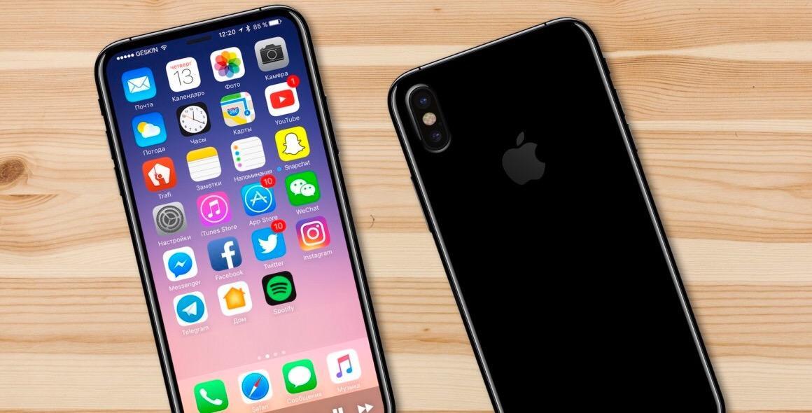 Apple даст следующему поколению айфонов 3D-экран