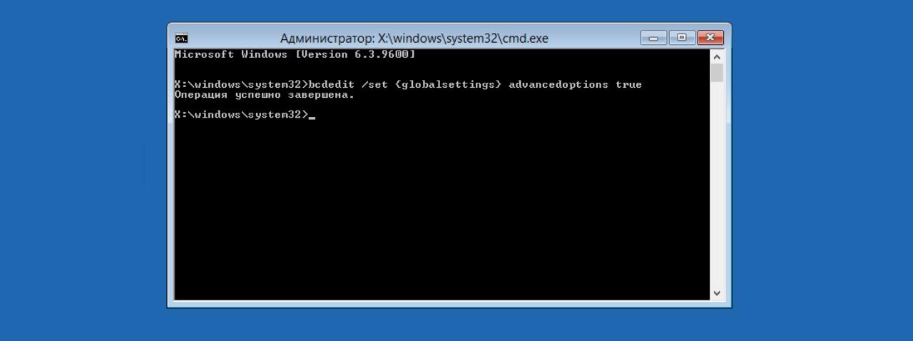 4 повода запустить командную строку Windows