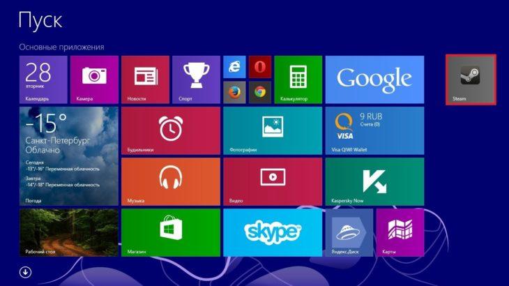 Настройка стартового экрана Windows 8
