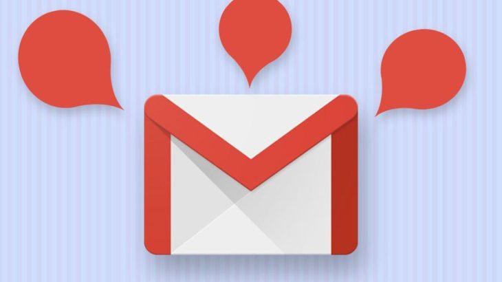 Как открыть Gmail при медленном соединении с интернетом