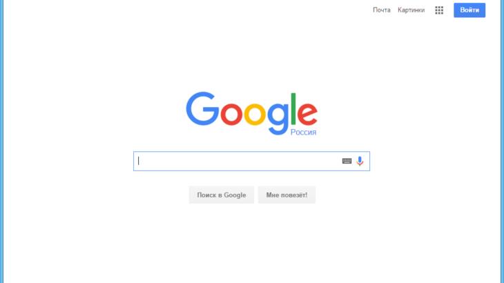 Google Chrome: Как быстро найти нужную закладку или страницу в истории просмотров