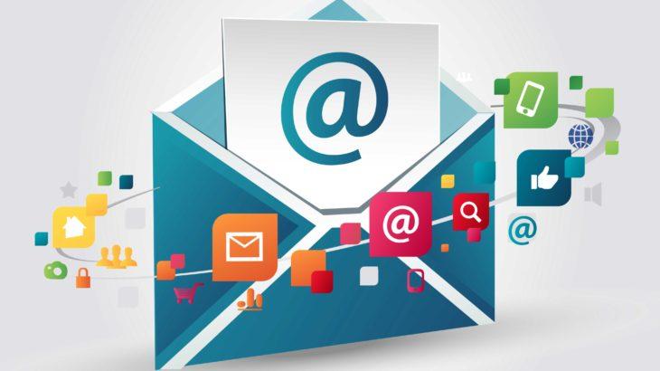 Каждое электронное письмо должно иметь добавочную ценность