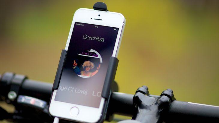 Музыкальный плеер для iPhone с управлением жестами: Listen