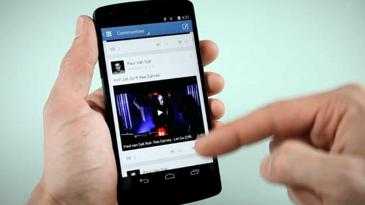 Как скачать музыку и видео Вконтакте на Андроид