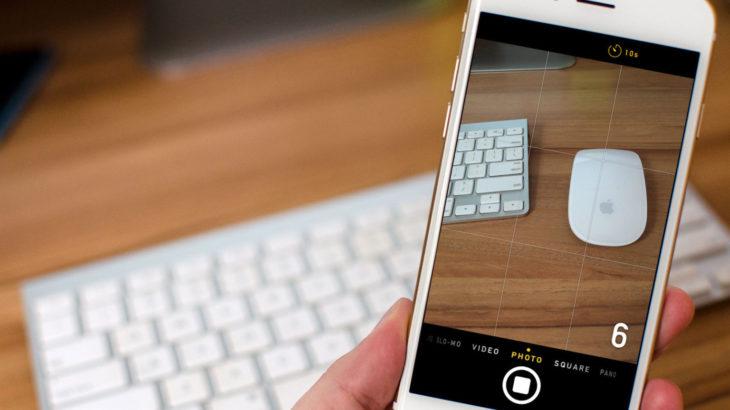 Ghump передаст фотографию с мобильника на любой экран
