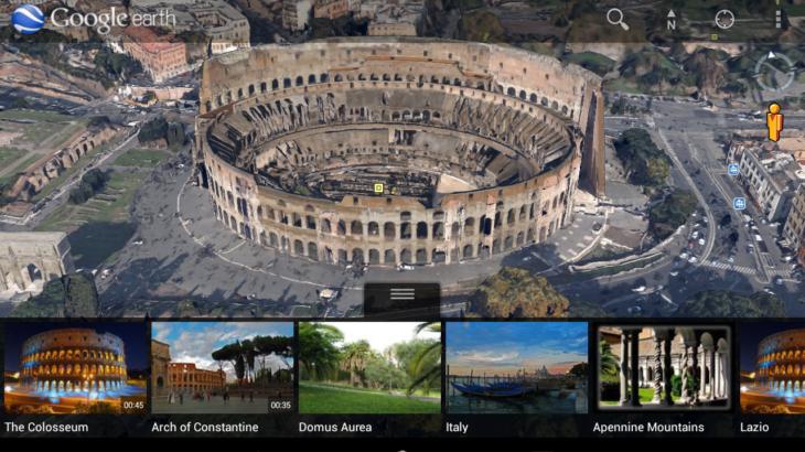Google Earth Pro теперь раздают бесплатно