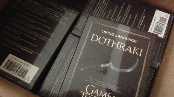 Изучаем дотракийский язык с приложением для iOS