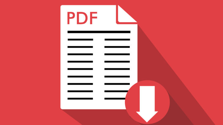 5 способов извлечь изображение из PDF