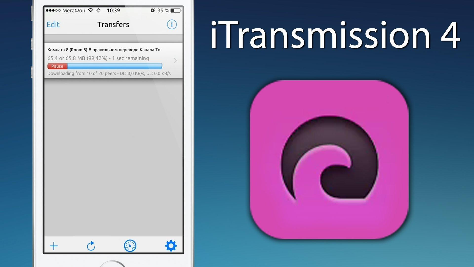 Полноценный торрент-клиент для iPad и iPhone: iTransmission