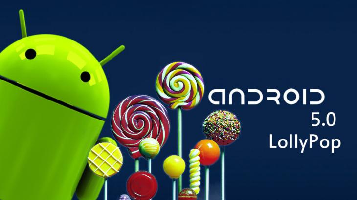 7 функций Android 5.0 Lollipop, которые вас порадуют