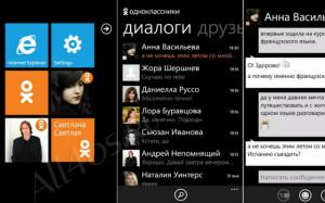 MediaPortal — бесплатная альтернатива Windows Media Center
