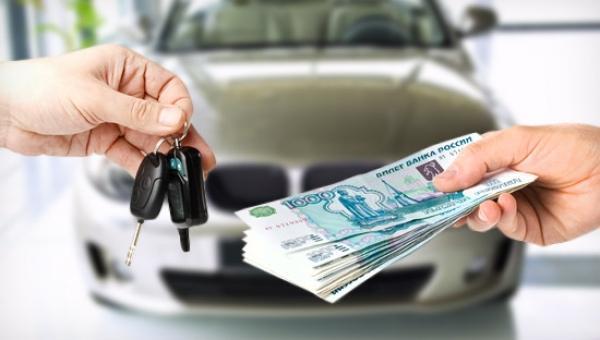 Кредитование под залог автомобиля: оперативное оформление займа