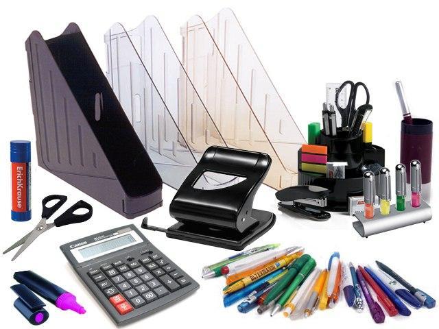 Товары для офиса и бизнеса